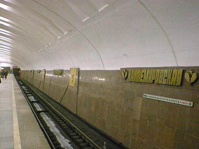 m-kantemirovskoy-prostitutki