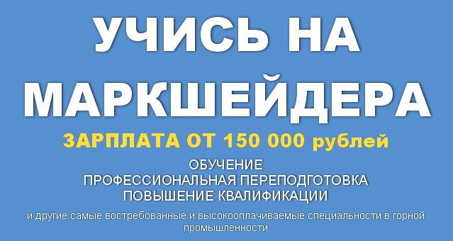 Вакансии для украинцев новодвинск подать объявление