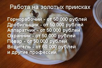 Наши ориентиры 800 000 рублей за сезон 9