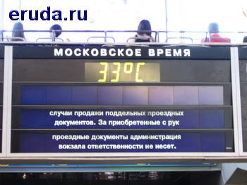 работа вахтой в москва водителем е межгород
